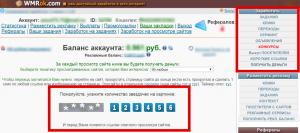 joxi_screenshot_1469673870303